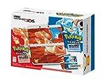 New Nintendo 3DS Pok�mon 20th Anniver...