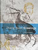 img - for Zhang Huan book / textbook / text book