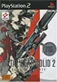 echange, troc Metal Gear Solid 2