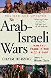 img - for The Arab-Israeli Wars: War and Peace in the Middle East by Chaim Herzog (2005-07-12) book / textbook / text book