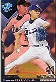 【プロ野球オーナーズリーグ】浅尾拓也 中日ドラゴンズ スーパースター 《OWNERS LEAGUE 2011 04》ol08-067