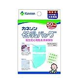 カネソン Kaneson 母乳バッグ 50ml 50枚入 病産院でいちばん愛用されている母乳バッグ ランキングお取り寄せ