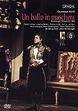 ヴェルディ:歌劇≪仮面舞踏会≫ザルツブルク音楽祭1990年 [DVD]