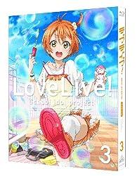 ラブライブ!  2nd Season 3 (特装限定版) [Blu-ray] (2014)