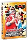 東映特撮ヒーロー THE MOVIE VOL.3[DVD]