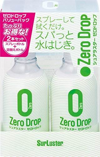 Surluster(シュアラスター) カーコーティング剤 撥水 ゼロドロップ 280ml バリューパック(2本セット) T-24