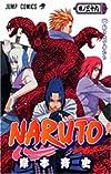 NARUTO 39 動き出す者たち (ジャンプコミックス)