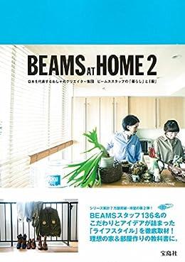 BEAMS AT HOME 2
