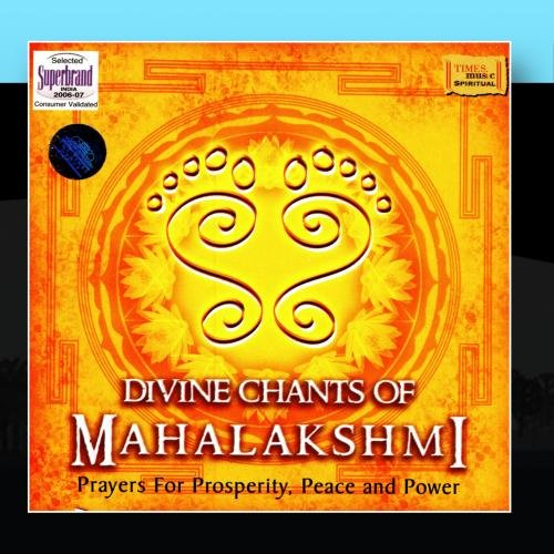 Uma Mohan - Divine Chants of Mahalakshmi - Zortam Music