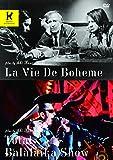 ラヴィ・ド・ボエーム/トータル・バラライカ・ショー HDニューマスター版(続・死ぬまでにこれは観ろ!) [DVD]