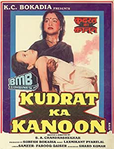 Kudrat Ka Kanoon (Bolywood Movie / Indian Cinema / Hindi Film / DVD)