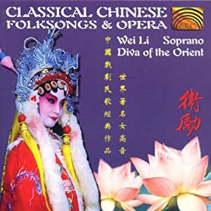 Chinese Classical Folk Songs & Opera