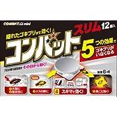 大日本除虫菊 コンバット スリム 12個入×40点セット  (ゴキブリ用殺虫剤)大型・小型ゴキブリ両用