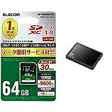 エレコム SDカード SDXC UHS-I 対応 30MB/s 64GB 【データ復旧1年間1回無料サービス付】 MF-FSD064GU11LR + エレコム メモリカードケース プラスチック SD18枚 + microSD18枚収納 ブラック CMC-SDCPP36BK