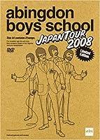 abingdon boys school JAPAN TOUR 2008(初回生産限定盤) [DVD]