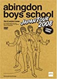 abingdon boys school JAPAN TOUR 2008(初回生産限定盤) [DVD]