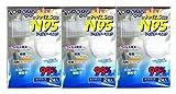 米国NIOSHの防塵規格に適合! 微小粒子状物質 PM2.5 対応 N95 フィルター マスク 6枚セット
