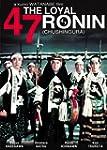 The Loyal 47 Ronin (Chushingura)