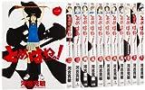 とめはねっ!-鈴里高校書道部- コミック 1-12巻セット (ヤングサンデーコミックス)