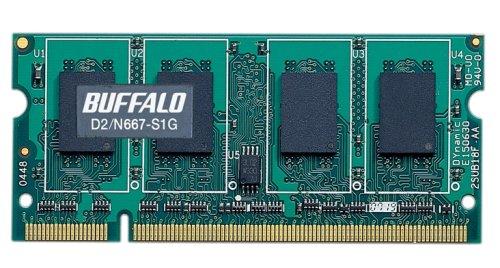 BUFFALO PC2-5300