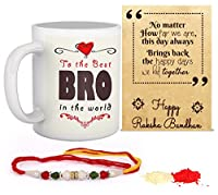 Tied Ribbons Best Rakhi Gifts For Brother Combo (Finest Rakhi with Printed Coffee Mug 325 ml )