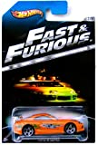 Hot Wheels - Fast and Furious - Toyota Supra - 2 of 8