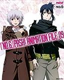 PASH! ANIMATION FILE 08 『NO.6』 (パッシュアニメーションファイル08ナンバーシックス)