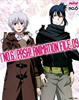 PASH! ANIMATION FILE 09 『NO.6』 (パッシュアニメーションファイル08ナンバーシックス)