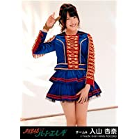 AKB48 公式生写真 ハート・エレキ 劇場盤 ハート・エレキ Ver. 【入山杏奈】