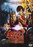 Zipi y Zape y el Club de la Canica [DVD]
