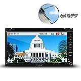 (TD699GISY)XTRONS フルセグ 4x4地デジ 2DIN 7インチ カーナビ DVDプレーヤー 8GBゼンリン観光地図 ブルートゥース USB