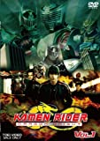 KAMEN RIDER DRAGON KNIGHT VOL.1 [DVD]