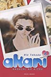 Akari, Tome 6 (French Edition) (2302005112) by Rie Takada