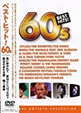 KEEP ベスト・ヒット!60s/MUSIC DVD