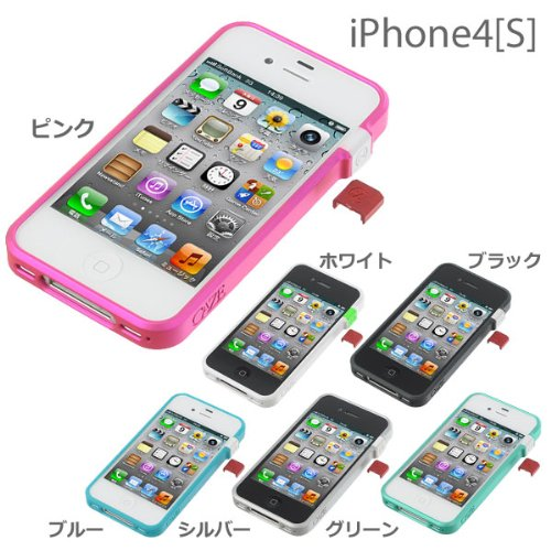 CAZE iPhone4/4S対応 世界最薄バンパー ThinEdge frame case for iPhone 4/4S Bumper - White C-TMI4-W