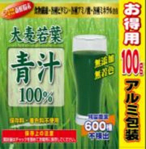 大麦若葉青汁100% 100g