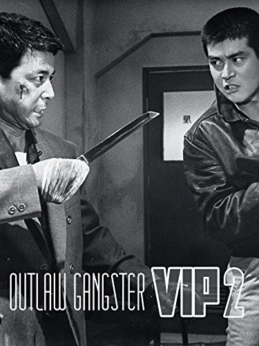 Outlaw: Gangster VIP 2 (English Subtitled)