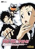 家庭教師ヒットマンREBORN! Bullet.8 [DVD]