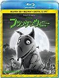 フランケンウィニー 3Dスーパー・セット(3枚組/デジタルコピー付き) [Blu-ray]