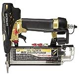 日立工機 高圧仕上釘打機 釘足長(仕上釘15~55mm、超仕上釘15~50mm) NT55HM2