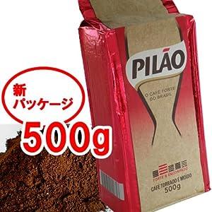 ブラジルコーヒー カフェピロン/500g/ピロンコーヒー/cafe PILAO/深煎り