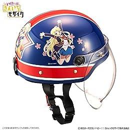 ハロー!! きんいろモザイク バイク用ヘルメット カレン