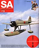 SCALE AVIATION (スケールアヴィエーション) 2011年 09月号 [雑誌]