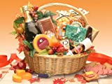 Thanksgiving Gourmet Fall Gift Basket