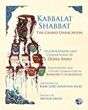 img - for Kabbalat Shabbat: The Grand Unification book / textbook / text book
