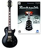 "Epiphone LIMITED MODEL Les Paul STUDIO Deluxe (EB) +PS3版""Rocksmith(ロックスミス)"" SPECIAL SET"