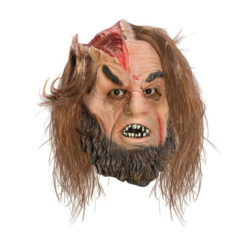 Rubies Calibos Greek Monster Costume Kids Clash Of Titans Mask (Clash Of The Titans Costumes)