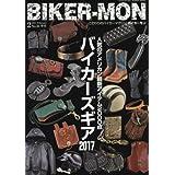 BIKER MON