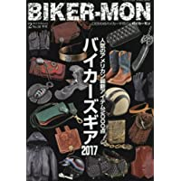 BIKER MON 表紙画像