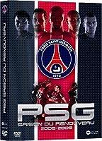 Psg Saison Du Renouveau 2008-2009